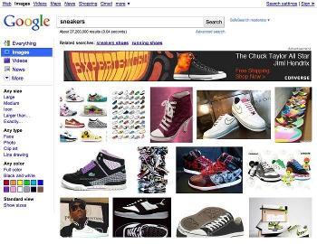 Google Image Search Ads