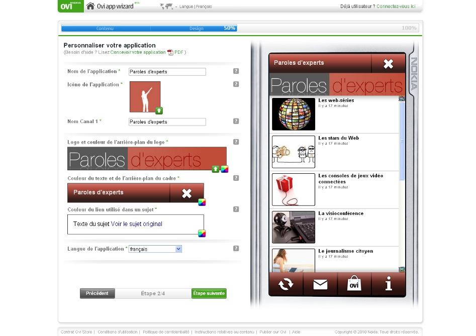 Outil d'aide à la création d'une application mobile pour l'Ovi Store de Nokia