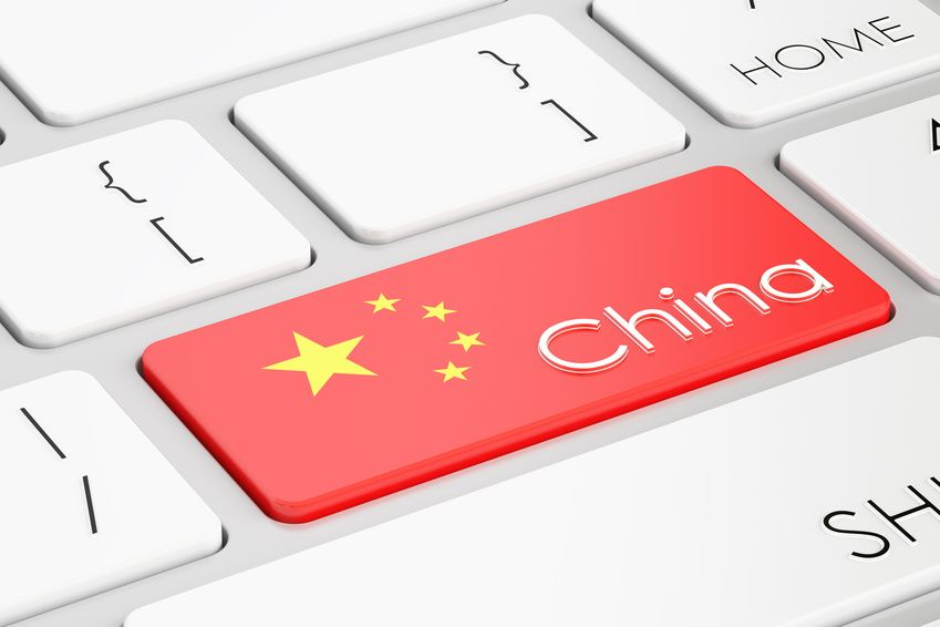 internautes chinois